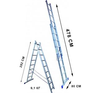 Лестница 10 ступеней двухсекционная