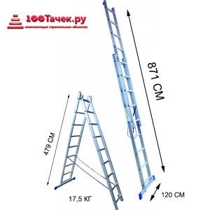 Лестница 17 ступеней двухсекционная