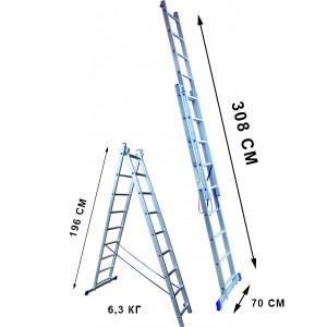 Лестница 7 ступеней двухсекционная