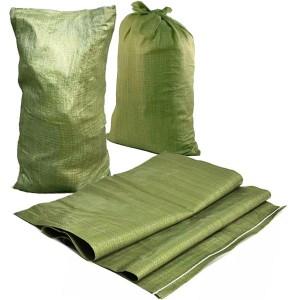 Мешки 55х95 40гр зеленые (уп-ка 1000шт)