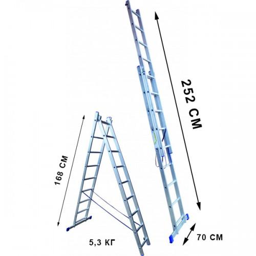 Лестница 6 ступеней двухсекционная