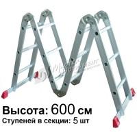 Лестница-трансформер 4*5, 15.8кг, бол. замок (МИ)