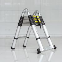 Лестница-стремянка телескопическая МИ 3.2м/6.4м 9 ступеней